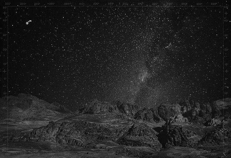 Via Láctea 1 objeto não identificado
